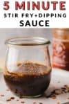 5 minutes stir fry dipping sauce
